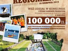 plakat_prod_turystyczny