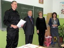 W konkursie gminnym wzięło udział 29 uczniów.