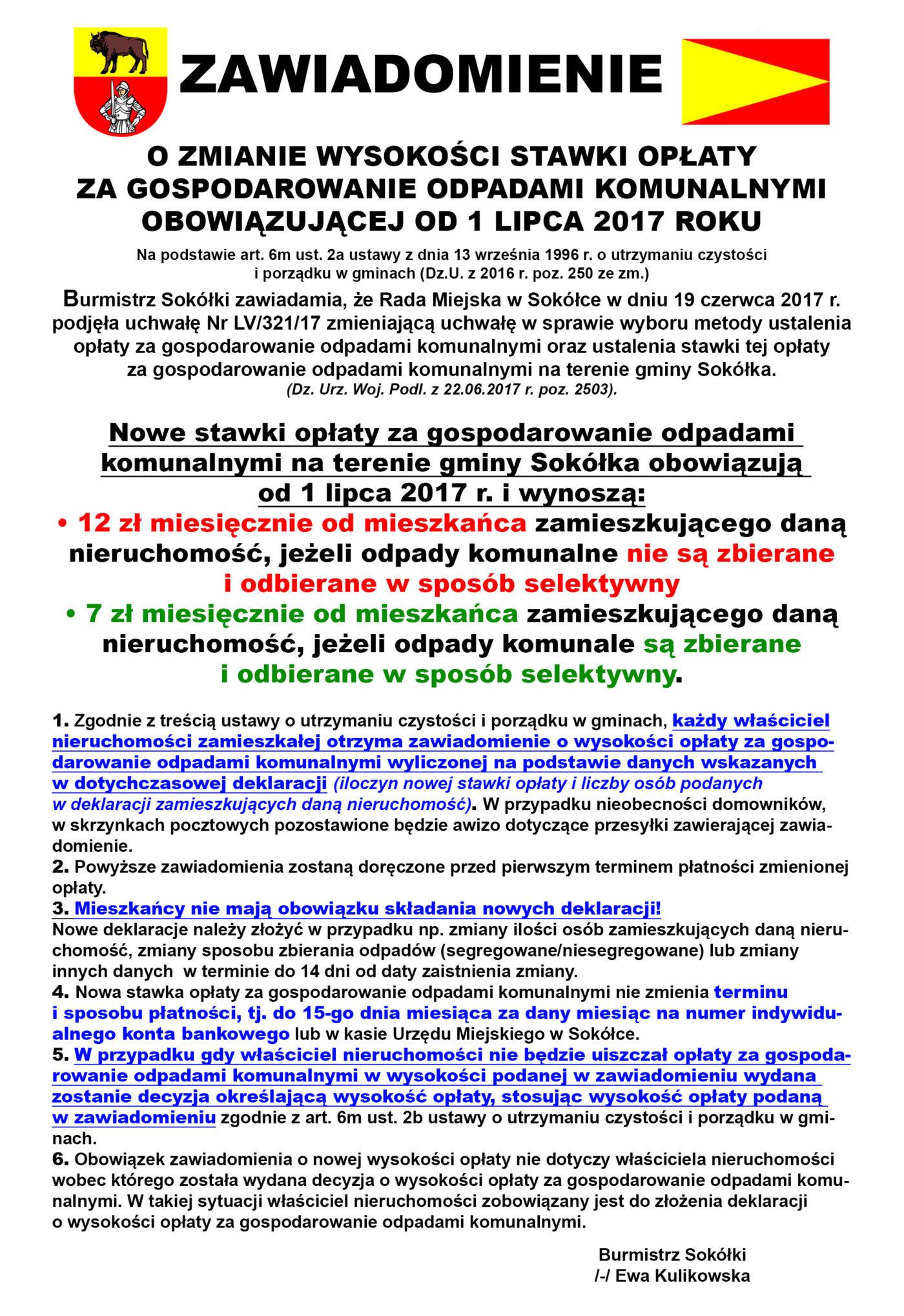 Zawiadomienie o zmianie stawki opłaty za gospodarowanie odpadami komunalnymi 2017