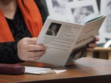 Promocja książki w Bibliotece Publicznej